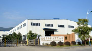 FUJIAN KENT MECHANICAL AND ELECTRICAL CO., LTD.