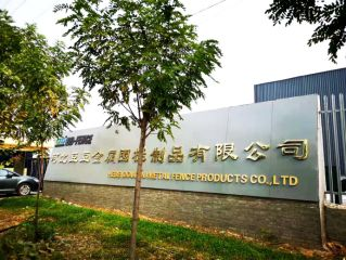 HEBEI DOUDOU METAL FENCE PRODUCTS CO., LTD.
