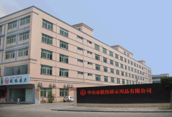Zhongshan In & Top Display Co., Limited