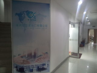 CHANGZHOU OCEAN IMPORT & EXPORT CORP. LTD.