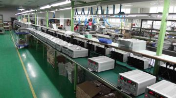Twintex Electronics Co., Ltd.