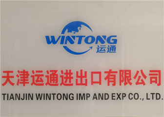 TIANJIN WINTONG IMP AND EXP CO., LTD.