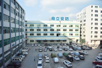Dongguan Sunlit Security Equipments Co., Ltd.