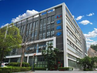 Shenzhen FSAN Intelligent Technology Co., Ltd.