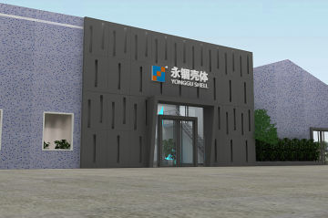 Foshan Nanhai Yonggu Hardware Product Co., Ltd.
