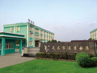 Tianchang Yunchen Electronics Industry and Trade Co., Ltd.
