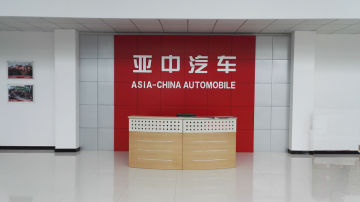 Chongqing Asia-China Automobile Sales Co., Ltd.