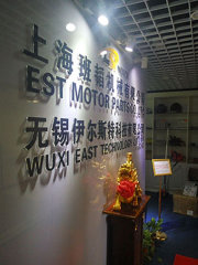Wuxi East Technology Co., Ltd.