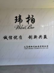 Yiwu Wilber Cosmetics Co., Ltd.
