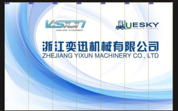 Zhejiang Yixun Machinery Co., Ltd.