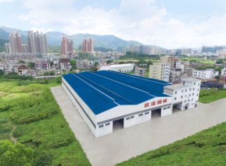 Yunfu City Xinda Machinery Co., Ltd.
