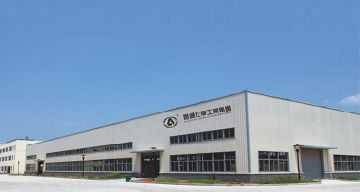 Guangzhou Huantong Paint Industry Co., Ltd.