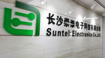 Suntek Electronics Co., Ltd.