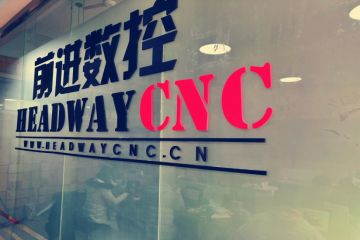 Qingdao Headway Industry & Trade Co., Ltd.