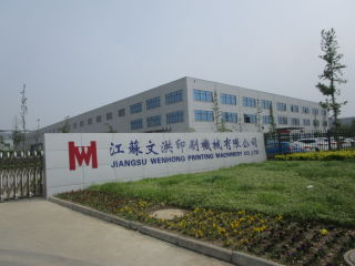Wenhong Printing Machinery (Jiangsu) Co., Ltd.