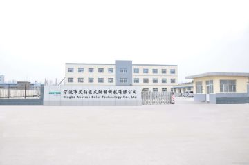 Ningbo Abotree Solar Technology Co., Ltd.