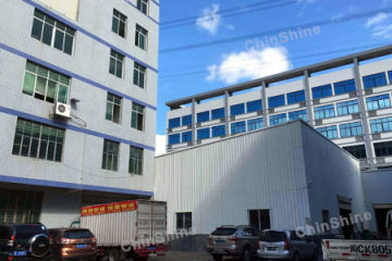 Xiamen Chinshine Industry and Trade Corporation