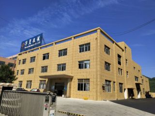 Shaoxing Huaxia Machinery Co., Ltd.
