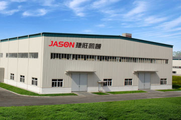 Ruian Jiesheng Machinery Co., Ltd.