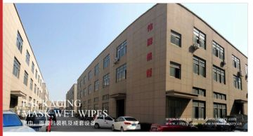 Wenzhou Weipai Machinery Co., Ltd.