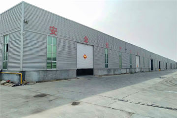 Shandong Tatong International Trading Co., Ltd.