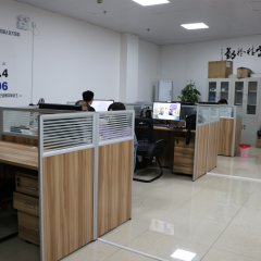 Guangzhou Juexi Technology Co., Ltd.