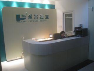 Xuzhou Palmary Electronics Co., Ltd.