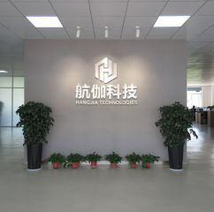 Nanjing Hangjia Electronic Technology Co., Ltd.