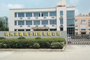 Hangzhou Longlux Electronic Technology Co., Ltd.