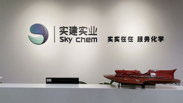 Shanghai Sky Chem Industrial Co., Ltd.