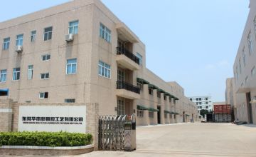 Dongguan Huayicai Landscape Technology Co., Ltd.