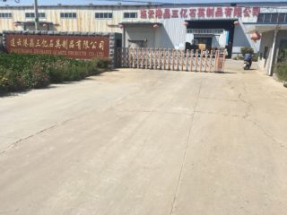 Lianyungang Jingsanyi Quartz Products Co., Ltd.