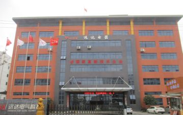 Wenzhou Yuanda Electrical Equipment Co., Ltd.