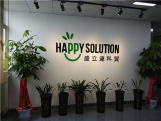 Shenzhen JY Technology Co., Ltd.