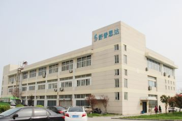 Nanjing Superstar Medical Equipment Co., Ltd.