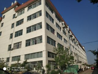 DONGYANG YIJIA HOME TEXTILE CO., LTD.