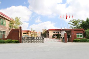 Guangdong Huicheng Vacuum Technology Co., Ltd.