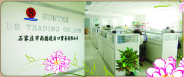 Suntex Import & Export Trading Co., Ltd.