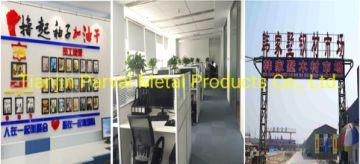 Tianjin Parval Metal Products Co., Ltd.