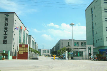 Shaoxing Gaobu Tourism Products Co., Ltd.