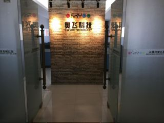 Shenzhen Oskyoo Technology Co., Limited