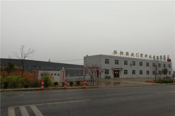 YUOU (LUOYANG) DOORS AND WINDOWS TECHNOLOGY CO., LTD.