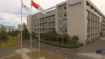Changzhou Tianma Group Co., Ltd.