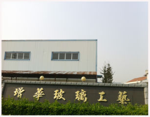 Baoying Zenghua Glass Gift Factory