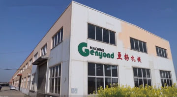 Zhangjiagang Genyond Machinery Co., Ltd.