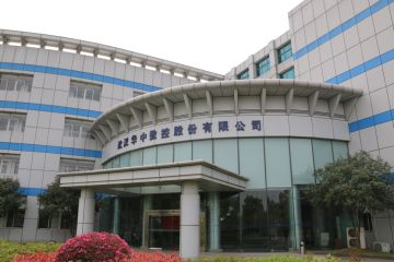 Wuhan Huazhong Numerical Control Co., Ltd.