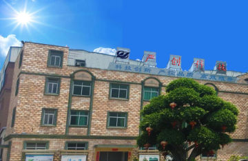 Fuzhou Yanchuang Environmental Technology Co., Ltd.