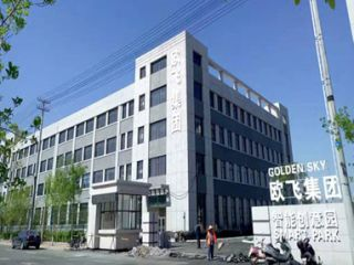 Shenzhen Ousida Technology Co., Ltd.