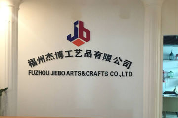 Fuzhou Jiebo Art & Crafts Co., Ltd.