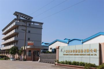 Guangzhou Xinghe Aluminum Composite Panel Co., Ltd.